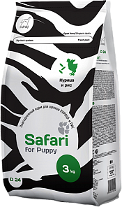 Safari for Puppy CHICKEN&RICE